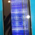 iPhone11【アイフォンイレブン】の画面の交換修理も安く早く!福岡天神にあるスマップルにお任せ!