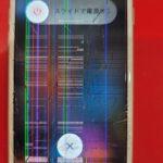 iPhone6sもまだまだ現役で使えます!画面交換ならスマップル天神店で!