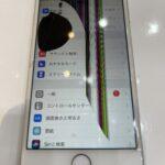 iPhone8の画面に黒い〇が発生して操作がしずらい!!そんな時もiPhone修理専門店のスマップル天神店で綺麗にしよう!